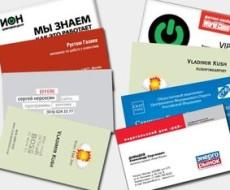 визитки-3