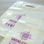 Заказать пакеты в Минске