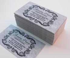визитки-2