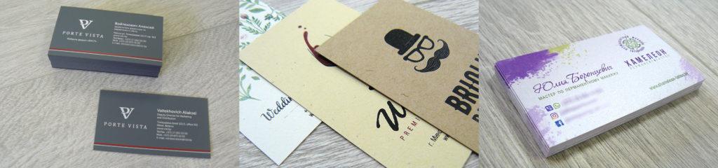Дизайнерские визитки, визитки на дизайнерской бумаге
