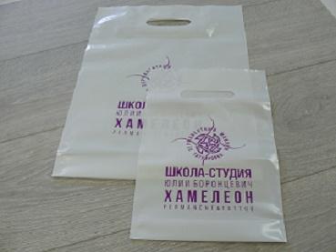 пакет фирменный