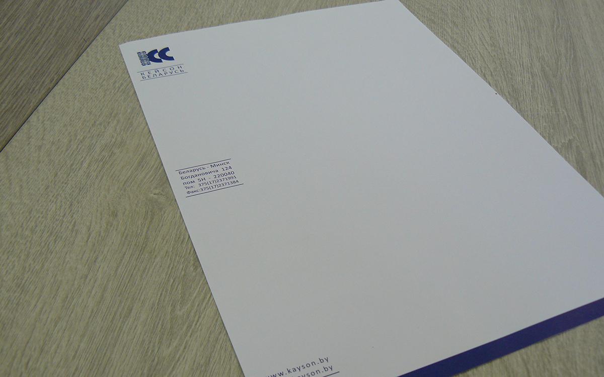 печать фирменные бланки