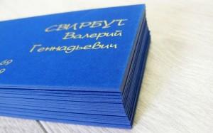 визитки43