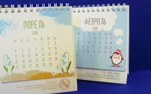 календарь11