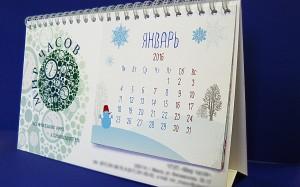 календарь12