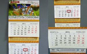 календарь16