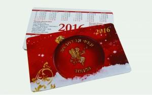 календарь17