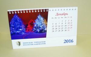 календарь22