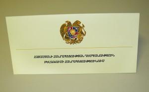 открытка17