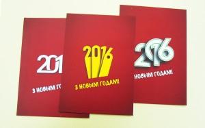 открытка20