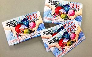 открытки17