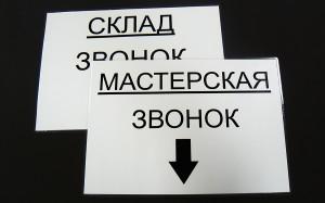 шелфтокеры14