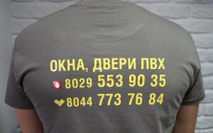 DSC06355 2