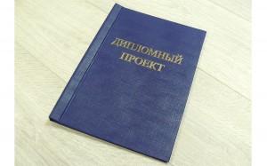 P1090777 copy